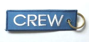 KLM Blue Embroidered Key Ring Banner